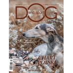 Magazyn Dog&Sport - 4/2020