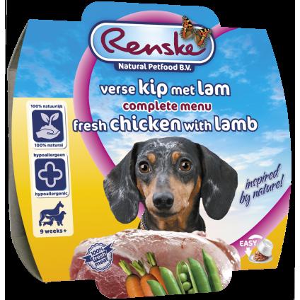 Renske Puppy - Fresh...